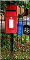 ST5394 : Queen Elizabeth II postbox, Church Road, Chepstow by Jaggery
