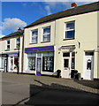 ST4287 : Blue Cumin, 5 The Square, Magor by Jaggery