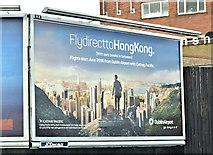 J3674 : Dublin Airport Hong Kong poster, Belfast (February 2018) by Albert Bridge