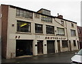 SP0687 : Shipton & Co Ltd, 27-33 Spencer Street, Birmingham by Jaggery