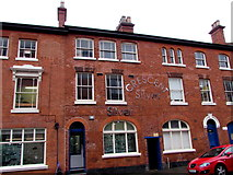 SP0687 : Crescent Silver in the Jewellery Quarter, Birmingham by Jaggery