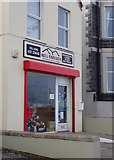 J3730 : Hill Trekker - Outdoor Equipment Store, Newcastle by Eric Jones