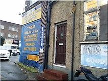 TQ2087 : Grays Tyres on Church Lane, Kingsbury by David Howard