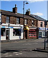 SJ2977 : Sue Ryder Care shop, 6 Liverpool Road, Neston by Jaggery