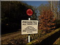 NY5563 : Prohibited All Vehicles by Jon Alexander