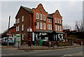 SJ3068 : Central Hotel,  2-4 Chester Road West, Shotton by Jaggery