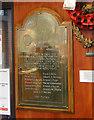 TG2408 : WW2 Memorial in Norwich Postal Sorting Office by Adrian S Pye