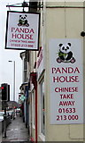 ST3288 : Panda House name signs, Chepstow Road, Maindee, Newport by Jaggery