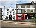 NM8530 : Oban Inn by Gerald England