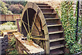 SS5018 : Great Torrington: Orford Mill waterwheel by Martin Bodman