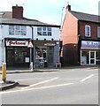 ST3390 : Integro, Station Road, Caerleon by Jaggery