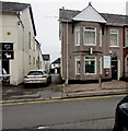 ST3099 : Well Pets vets in New Inn by Jaggery