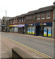 SO6303 : William Hill betting shop, Newerne Street, Lydney by Jaggery