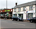 SO6303 : KJT, Lloyds Pharmacy and Co-op, Newerne Street, Lydney by Jaggery