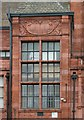 SE2932 : Former Holbeck Public Library - Window bay on the south side, with decorative panel over by Alan Murray-Rust