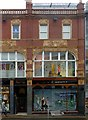 SE3033 : County Arcade complex, Leeds by Alan Murray-Rust