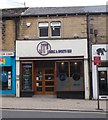 SE2233 : JT's Lounge & Sports Bar - Lowtown by Betty Longbottom