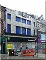 SE3033 : The former Golden Cock inn, Kirkgate, Leeds by Alan Murray-Rust