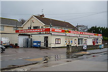 SX9778 : Geralds the Supermarket by N Chadwick