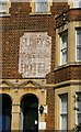 SP5006 : Ghost-sign, Becket Street, Oxford by Christopher Hilton