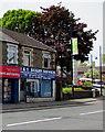 ST1796 : B & S Bailiff Services, 200 High Street, Blackwood by Jaggery
