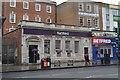 TQ2975 : NatWest Bank, Clapham High St by N Chadwick