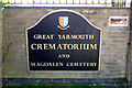 TG5103 : Great Yarmouth Crematorium sign by Adrian Cable