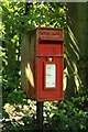 NZ1171 : Postbox, Eachwick by Graham Robson
