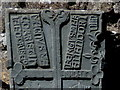 C5247 : Inscription to standing slabs, Clonca Church by Kenneth  Allen