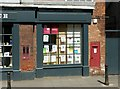 SK3026 : Repton Post Office by Alan Murray-Rust