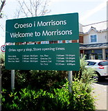 ST1587 : Croeso i /Welcome to/ Morrisons, Castle Court, Caerphilly  by Jaggery