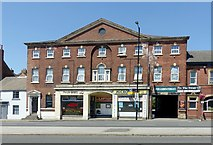 SE3220 : Austin House, Westgate, Wakefield by Alan Murray-Rust