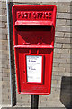 SK8839 : Gonerby Moor Postbox by Adrian Cable