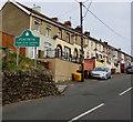 SO1004 : Pentwyn - Please Drive Carefully by Jaggery