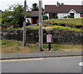 SO1201 : Royal Mail drop box on the west side of Bailey Street, Deri by Jaggery