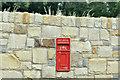 J1561 : Domestic postbox, Moira (July 2018) by Albert Bridge