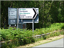 NS0181 : Dual language road signs by the A886 by Thomas Nugent