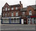 SU4766 : 20/20 Dental Practice in Newbury by Jaggery