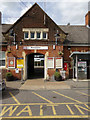 TM0932 : Entrance to Manningtree Railway Station by Adrian Cable