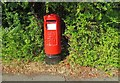 SK5916 : Letter Box LE12 164 on Hay Hill by Andrew Tatlow