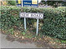 TM1131 : New Road sign by Adrian Cable