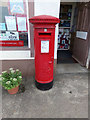 TM1131 : Mistley Post Office George VI Postbox by Adrian Cable