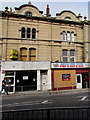 ST3261 : Vacant shops in Weston-super-Mare town centre by Jaggery