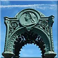 NS2377 : Jubilee Drinking Fountain: detail by Lairich Rig