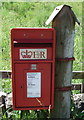 NZ0925 : Close up, Elizabeth II postbox on Greyburn Lane, Lynesack by JThomas