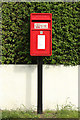 NZ3762 : Postbox, Boldon Lane, Cleadon by Graham Robson