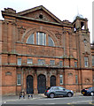 NS5664 : Govan Town Hall by Thomas Nugent