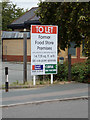 TL9123 : To Let sign at The Food Company's former premises by Adrian Cable