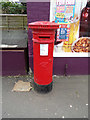 TL9123 : Marks Tey Post Office Victorian Postbox by Adrian Cable