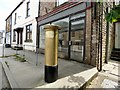 SK0680 : Gold Post Box (SK23 51) for Anthony Kappes by Gerald England